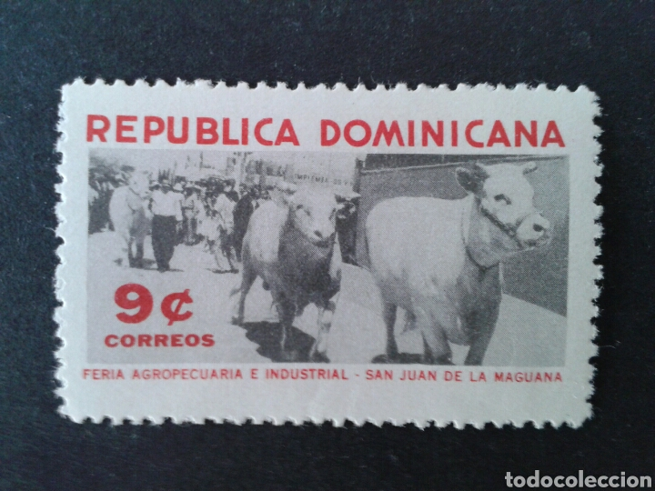 REPÚBLICA DOMINICANA. YVERT 540. SERIE COMPLETA NUEVA CON CHARNELA. GANADERÍA (Sellos - Extranjero - América - República Dominicana)