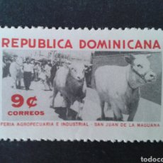 Sellos: REPÚBLICA DOMINICANA. YVERT 540. SERIE COMPLETA NUEVA CON CHARNELA. GANADERÍA. Lote 86978787