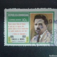 Sellos: REPÚBLICA DOMINICANA. YVERT A-240. SERIE COMPLETA USADA.. Lote 86987498