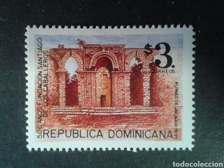 REPÚBLICA DOMINICANA. YVERT 1182. SERIE COMPLETA NUEVA SIN CHARNELA. SANTIAGO DE LOS CABALLEROS (Sellos - Extranjero - América - República Dominicana)