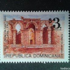 Sellos: REPÚBLICA DOMINICANA. YVERT 1182. SERIE COMPLETA NUEVA SIN CHARNELA. SANTIAGO DE LOS CABALLEROS. Lote 87017532