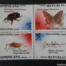 Sellos: REPÚBLICA DOMINICANA. YVERT 1389/91. SERIE COMPLETA NUEVA SIN CHARNELA. FAUNA.. Lote 87125214