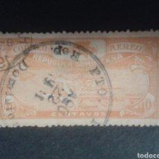 Sellos: REPÚBLICA DOMINICANA. YVERT A -2. SELLO SUELTO USADO. MAPAS. AVIONES. Lote 87125504