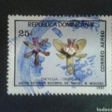 Sellos: REPÚBLICA DOMINICANA. YVERT A-392. SELLO SUELTO USADO.. Lote 87162418