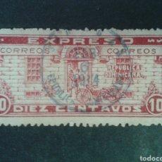 Sellos: REPÚBLICA DOMINICANA. YVERT URGENTE-3. SERIE COMPLETA USADA.. Lote 87172187