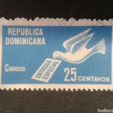 Sellos: REPÚBLICA DOMINICANA. YVERT URGENTE-8. SERIE COMPLETA USADA.. Lote 87172787
