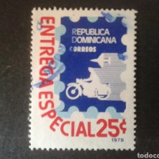 Sellos: REPÚBLICA DOMINICANA. YVERT URGENTE-9. SERIE COMPLETA USADA. MOTOS. Lote 87173175