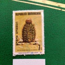 Sellos: REPUBLICA DOMINICANA. Lote 87432008