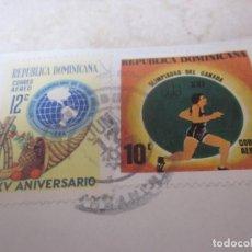 Sellos: DOS SELLOS USADOS REPUBLICA DOMINICANA - OLIMPIADAS DEL CANADA Y XXV ANIVERSARIO INSTITUTO INTERAMER. Lote 87642512