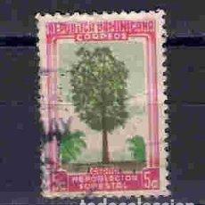 Sellos: ÁRBOLES .REP DOMINICANA. SELLO AÑO 1956. Lote 88663340