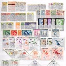 Sellos: REPÚBLICA DOMINICANA. LOTE DE SELLOS. Lote 94546651