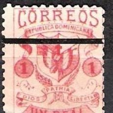 Sellos: REP.DOMINICANA 1879 - USADO. Lote 98607843