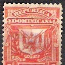 Sellos: REP.DOMINICANA 1885 - USADO. Lote 98607955