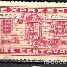 Sellos: REP.DOMINICANA 1927 - USADO. Lote 98608087