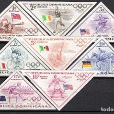 Sellos: REP.DOMINICANA 1957 - NUEVO. Lote 98608183