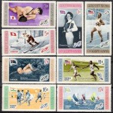 Sellos: REP.DOMINICANA 1958 - NUEVO. Lote 98608255