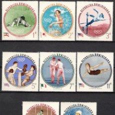 Sellos: REP.DOMINICANA 1960 - NUEVO. Lote 98608315