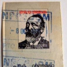 Sellos: REPUBLICA DOMINICANA, HOJA USADA , CENTENARIO DE LA MUERTE DE HEINRICH VON STEPHAN . Lote 100319347