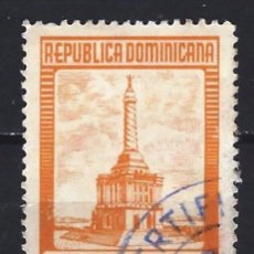 Sellos: REPÚBLICA DOMINICANA - SELLO USADO. Lote 102414935