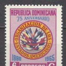 Sellos: REPÚBLICA DOMINICANA - SELLO NUEVO. Lote 103316359