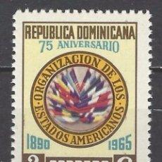 Sellos: REPÚBLICA DOMINICANA - SELLO NUEVO. Lote 103316391