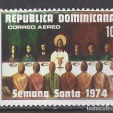 Sellos: REPÚBLICA DOMINICANA - SELLO NUEVO. Lote 103316411
