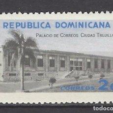 Sellos: REPÚBLICA DOMINICANA - SELLO NUEVO. Lote 103316443