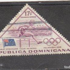 Sellos: REPUBLICA DOMINICANA 1957 - YVERT NRO. 116 - USADO. Lote 103831483