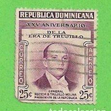 Sellos: REPÚBLICA DOMINICANA - MICHEL 547 - PRESIDENTE - GENERAL HECTOR TRUJILLO MOLINA. (1955).. Lote 104902363