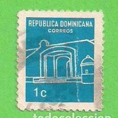 Sellos: REPÚBLICA DOMINICANA - MICHEL 884 - YVERT 648 - BASTIÓN DEL 27 DE FEBRERO. (1967).. Lote 104902891