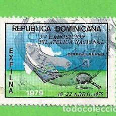Francobolli: REPÚBLICA DOMINICANA - MICHEL 1224 - YVERT PA335 - EXP. FILATÉLICA NACIONAL EXFILNA - AÉREO. (1979).. Lote 104903767
