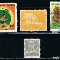 Sellos: REPUBLICA DOMINICANA - LOTE DE 4 SELLOS - VARIOS (USADO) LOTE 1. Lote 105718099