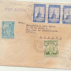 Sellos: CARTA DE CIUDAD TRUJILLO (REPÚBLICA DOMINICANA) S SAN JUAN DE AZNALFARACHE DEL 17 DICIEMBRE 1957.. Lote 112464223