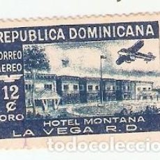 Sellos: SELLO USADO REP. DOMINICANA. YVERT Nº 80. AÉREO. HOTEL MONTANA. REF. 2REPDOM-80. Lote 113011271