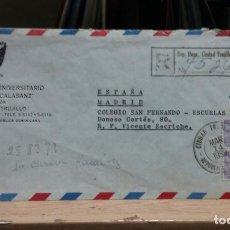Sellos: CARTA AÉREA DEL COLEGIO SAN JOSÉ DE CALASANZ DE LA REPÚBLICA DOMINICANA A MADRID 14-3-59. VER ADICIO. Lote 116765491