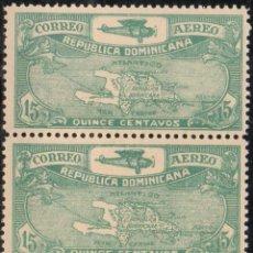 Sellos: REPUBLICA DOMINICANA N°1 VALOR AEREO 1928. Lote 119454716