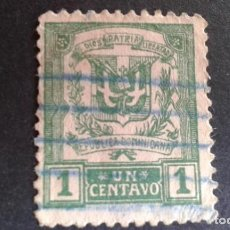Sellos: REPÚBLICA DOMINICANA,1924-1930,ESCUDO,YVERT 207,SCOTT 233,USADO,(LOTE AG). Lote 128656747