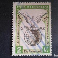 Sellos: REPÚBLICA DOMINICANA,1950,75º ANIVERSARIO U.P.U,YVERT 407,SCOTT 434,USADO,(LOTE AG). Lote 128657439