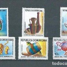 Sellos: REPÚBLICA DOMINICANA,1973,ARTESANÍA FOLCLÓRICA,NUEVOS,MNH**,YVERT 736-739 Y 255-256 AÉREO. Lote 128843096