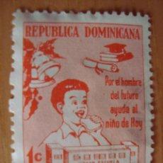 Sellos: MES PROTECCION A LA INFANCIA 1974. Lote 134401998