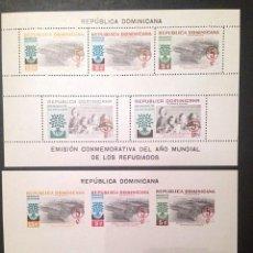 Sellos: REPUBLICA DOMINICANA.AÑO 1960.HOJAS BLOQUE NUEVAS.REFUGIADOS. Lote 135121682