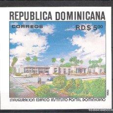 Sellos: REPÚBLICA DOMINICANA HB Nº 42** EDIFICIO DE CORREOS. Lote 137220554
