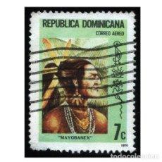 Sellos: REPÚBLICA DOMINICANA 1975. MI 1105, YT PA275. JEFE INDIO MAYOBANEX. USADO. Lote 141928214