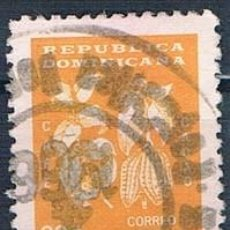 Sellos: REPÚBLICA DOMINICANA 1961 SELLO USADO MI 748. Lote 145022994
