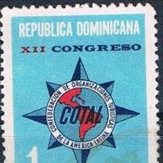 Sellos: REPÚBLICA DOMINICANA 1969 SELLO USADO MI 929. Lote 145023018