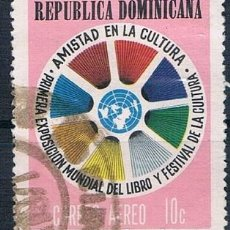 Sellos: REPÚBLICA DOMINICANA 1970 SELLO USADO MI 969. Lote 145023058