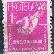 Sellos: REPÚBLICA DOMINICANA 1971 SELLO USADO MI 244. Lote 145023082