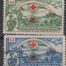 Sellos: LOTE 6 SELLOS CRUZ ROJA REPUBLICA DOMINICANA. Lote 147520718