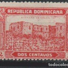 Sellos: LOTE 6 SELLOS SELLO REPUBLICA DOMINICANA. Lote 147521030