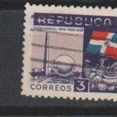 Sellos: LOTE 6 SELLOS SELLO REPUBLICA DOMINICANA. Lote 147521066
